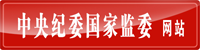 supervision_icon1_Xu200629.png